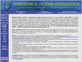 ipb.mos.ru screenshot