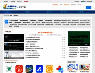 iphone.crsky.com screenshot