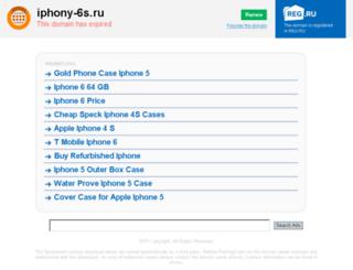 iphony-6s.ru screenshot