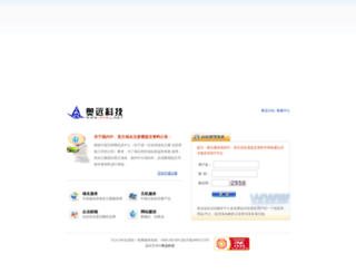 ipm.com.cn screenshot