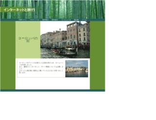 ipnet.dip.jp screenshot