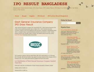 ipo-result-bd.blogspot.com screenshot