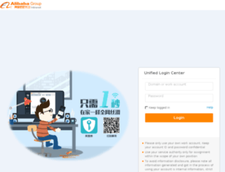 iportal.alibabacorp.com screenshot