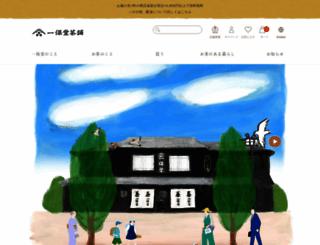 ippodo-tea.co.jp screenshot