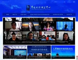 iprcc.org screenshot