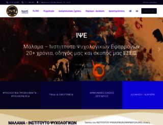 ipse.gr screenshot