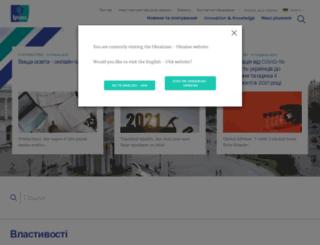 ipsos.com.ua screenshot