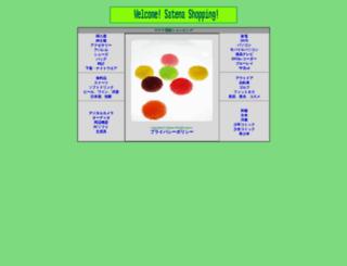 iq01.jp screenshot