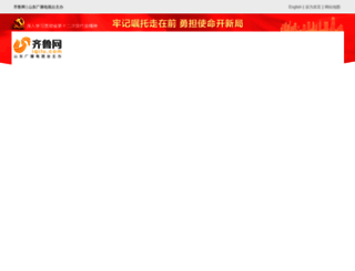 iqilu.com screenshot