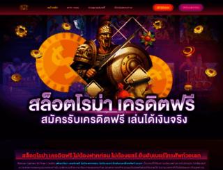 iqingenieros.com screenshot