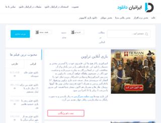 ir-dl.com screenshot