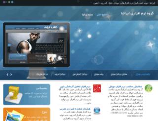 ir-ns.com screenshot