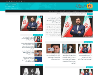 iran-afghanistan.com screenshot
