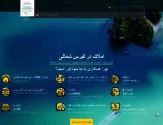 iran-cyprus.com screenshot
