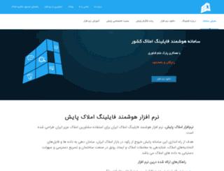 iranamlaak.net screenshot