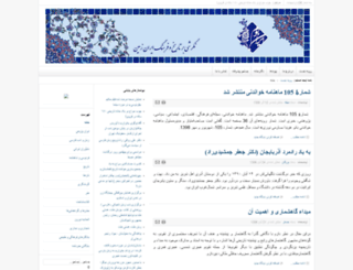 iranboom.ir screenshot