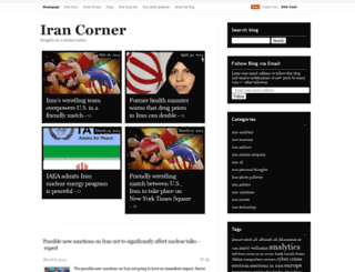 irancorner.wordpress.com screenshot