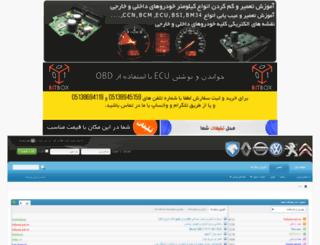 iranecu.ir screenshot