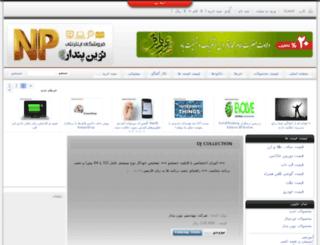 iraneshop.net screenshot