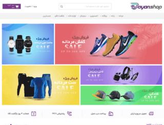 iranfunmag.dayanshop.com screenshot