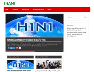 irani.com screenshot