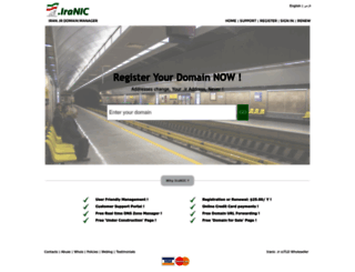 iranic.com screenshot