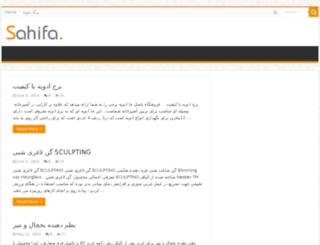 iranisoft.kajblog.ir screenshot