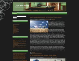 iranminehouse.org screenshot