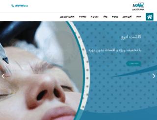 irannovinclinic.com screenshot