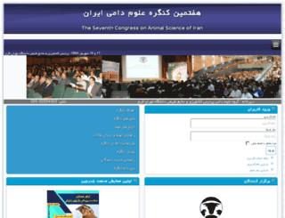 iransas-congress.com screenshot