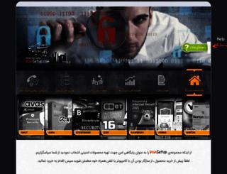 iransetup.ir screenshot
