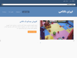 irantatami.com screenshot