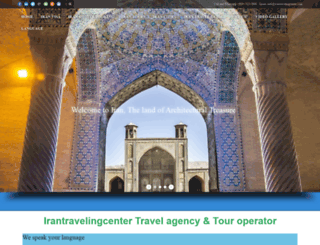irantravelingcenter.com screenshot