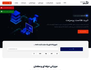 iranwebsv.net screenshot