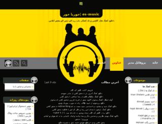 irblog.loxchat.com screenshot