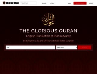 irfan-ul-quran.com screenshot