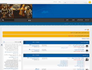 irforum.madmoo.com screenshot