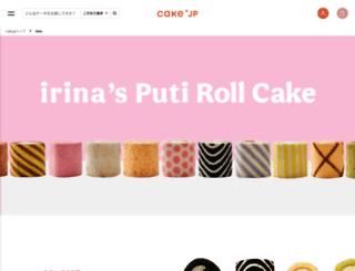 irina-onlineshop.jp screenshot