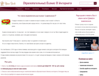 irinausova.ru screenshot