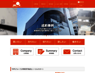 irios.co.jp screenshot