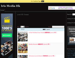 irislook.com screenshot