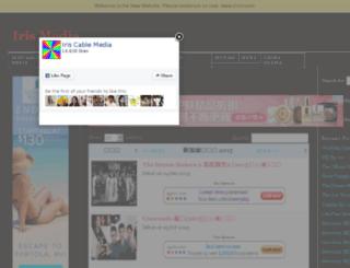 irismi.com screenshot