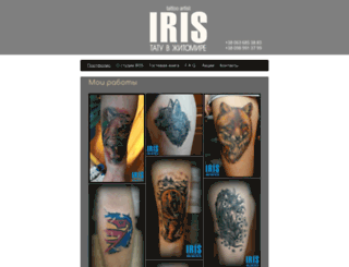 iristattoo.com.ua screenshot