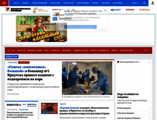 irk.kp.ru screenshot