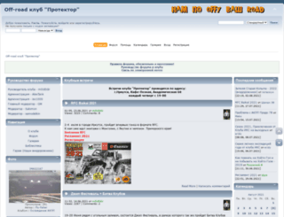 irkutsk-4x4.ru screenshot