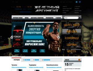 ironargument.ru screenshot