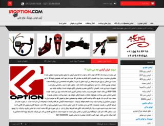 iroption.com screenshot