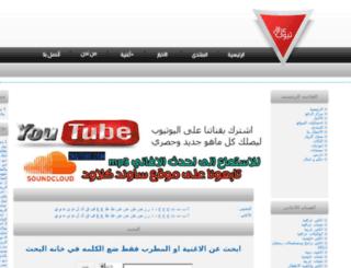 irqtube.com screenshot