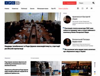 irs.in.ua screenshot