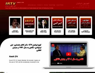 irtv.com screenshot